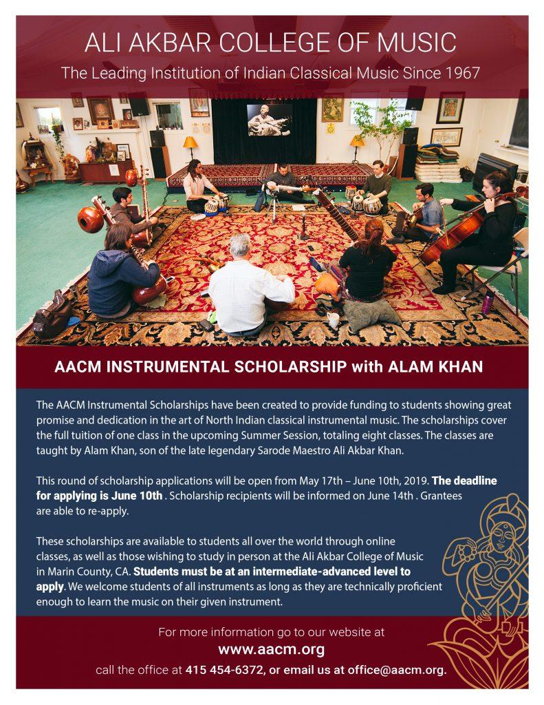 Ali Akbar College of Music San Rafael CA